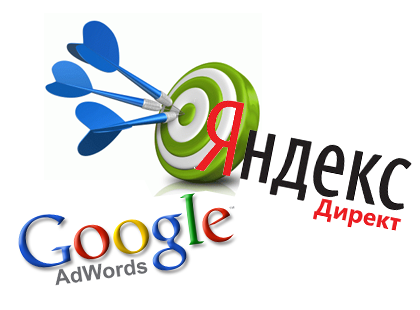 yandex-google