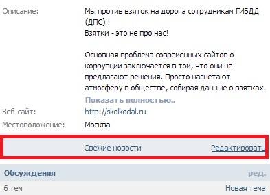 Новости очёрского района
